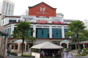 West Mall